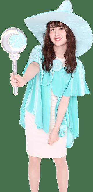 大川莉央トイクリ魔女